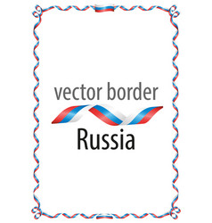 Frame and border of ribbon with the colors russia vector