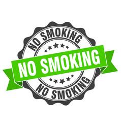 No smoking stamp sign seal vector