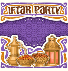 Poster for iftar party vector