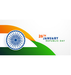 26th january indian republic day background vector