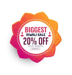 Diwali festival sale poster design vector