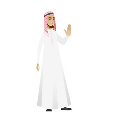 muslim businessman showing palm hand vector image