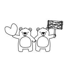 cute little bears with heart vector image