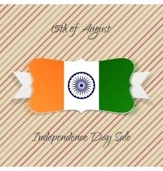 india independence day festive emblem vector image