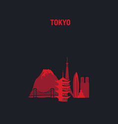 made with icons tokyo vector image