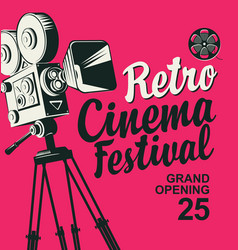 retro cinema festival poster with old movie camera vector image