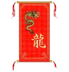 Asian scroll red with gold ornaments and dragon vector