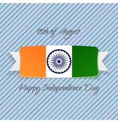 india independence day national badge vector image