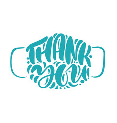 Thank you turquoise lettering text in form vector