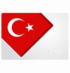 Turkish flag design background vector