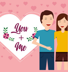 Valentine day couple love heart greeting card vector