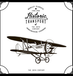 black old airplane in frame vintage biplane vector image
