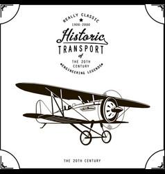 black old airplane in frame vintage biplane with vector image