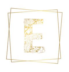 Golden ornamental alphabet letter e font on white vector
