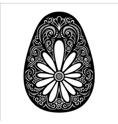 Holiday Ornate Easter Egg vector