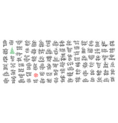 Set 100 black ink christmas and happy new year vector