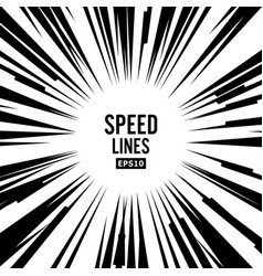 comic speed lines book black and white vector image