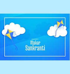 Flying kites on clouds makar sankranti background vector