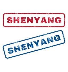 Shenyang Rubber Stamps vector image vector image