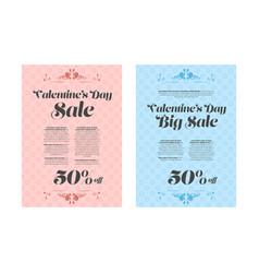 valentine day sale banner vector image