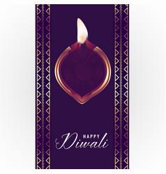 Hindu religion diwali festival diya background vector