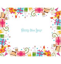 New Year Border vector image