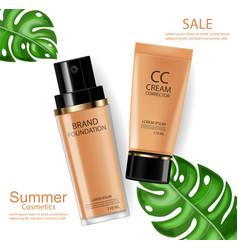Foundation cream realistic cosmetics vector