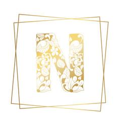 golden ornamental alphabet letter n font on white vector image