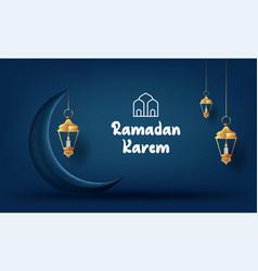ramadan kareem arabic calligraphy background vector image