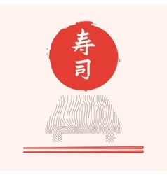 Sushi and wooden tray vector image vector image