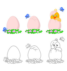 cute pip egg vector image