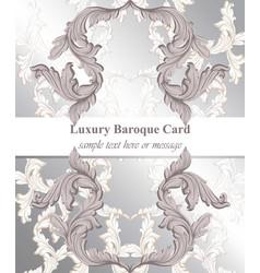 baroque card decor for invitation wedding vector image