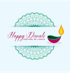 Happy diwali festival diya decoration background vector