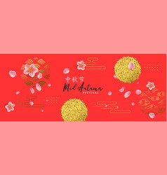 mid autumn card red abstract art and pink flowers vector image
