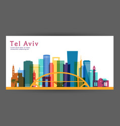 Tel aviv colorful architecture vector