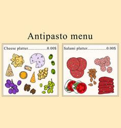 Antipasto menu design cartoon vector