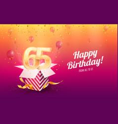 Celebrating 65th years birthday vector