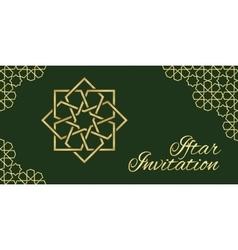 Green iftar invitation vector