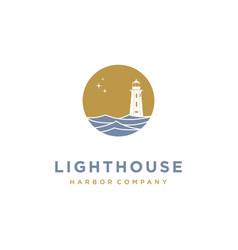 lighthouse logo design inspiration vector image