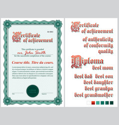 green certificate guilloche template vertical vector image