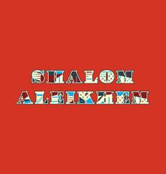 Shalom aleikhem concept word art vector