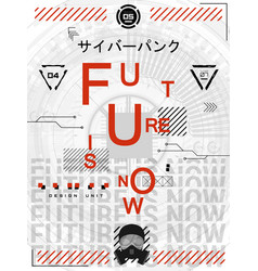 Futuristic retro poster and text - future is now vector