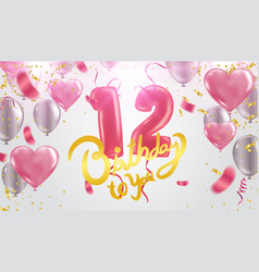 12 years anniversary party balloons template vector