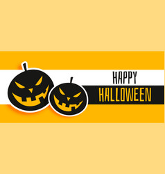 happy halloween yellow banner with laughing vector image