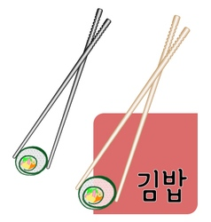 KOREAN RICE ROLL WITH WOODEN CHOPSTICKS vector image