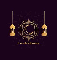 Ramadan kareem greeting card golden lanterns and vector
