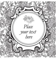 floral background vintage frame cover flourish vector image