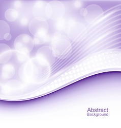 Abstract Wavy Background for Your Design vector image vector image