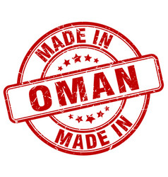 Made in oman vector
