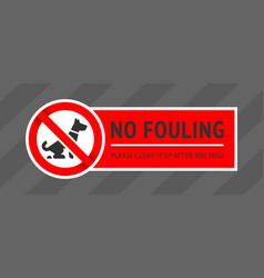 No fouling sign modern sticker for city design vector